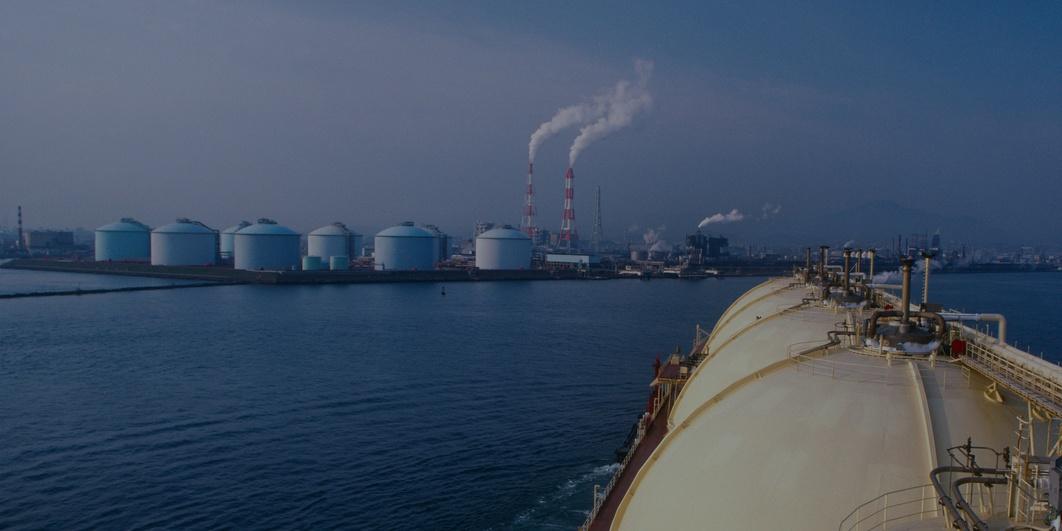 gas_natural_tanker_header.jpg